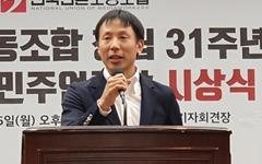 한일 언론노조 대표, 홍콩사태 해결 촉구 공동성명 발표