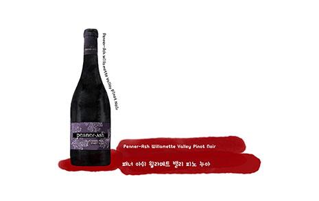 20만원짜리 와인을 5만원에, 가산 탕진의 시작