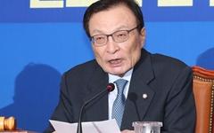 """'협상 불가' 경고한 이해찬 """"한국당 필리버스터는 쿠데타"""""""
