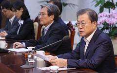 문 대통령, '민식이법' 볼모 삼은 자유한국당에 일침
