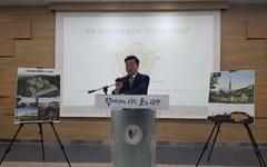 광명시, '광명 문화관광복합단지 조성 사업' 본격화
