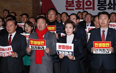 '사립유치원 사유화' 한국당 유치원법, 헌재 결정도 무시