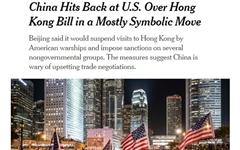 중국, 홍콩인권법에 첫 보복... 미 군함 홍콩 입항 불허