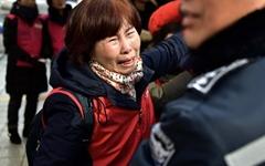 """'평균 나이 60세' 효림원 노동자통곡 """"돌아갈 곳 없어요"""""""