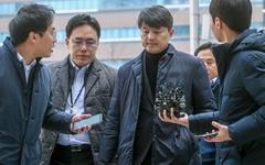 """청와대 """"유재수 감찰무마 의혹 조사결과 나오면 공개"""""""