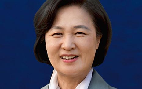 법무부 장관 후보에 추미애 의원 내정