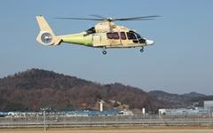 KAI, 국내 제작 소형민수헬기 첫 비행 성공