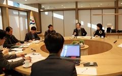 강남 헌릉로 및 밤고개로 중앙버스전용차로 설치 추진