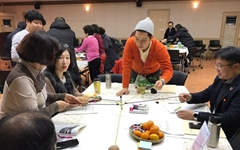 대전 에너지계획의 미래, 시민이 정한다!