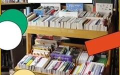 이웃을 새롭게 만나면서 스스로 즐거운 책집마실