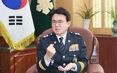 """검찰, 고래고기 사건 반박 """"보도 내용 사실과 달라"""""""