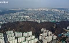 '대설'에 진행된 천안 일봉공원 지키기 인간 띠 잇기 행사