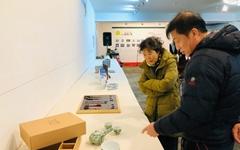 청년작가들이 뭉쳤다, 문화로 거듭나는 동해 송정 송라팔경