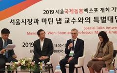 """양정철 """"박원순 시장, 문재인 대통령과 데자뷔 느낌"""""""