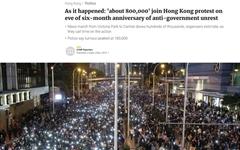 """홍콩 시민 80만 명 다시 거리로... """"5대 요구 포기할 수 없다"""""""