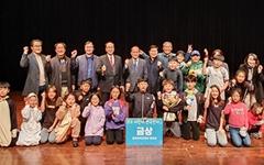함양 서상초, 전국 어린이 연극대회 금상 '화제'
