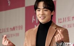 [오마이포토] '사랑의 불시착' 김정현, 건강한 미소