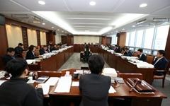 """은평구청 """"내년도 구정홍보용 신문 구독 기준 마련할 것"""""""