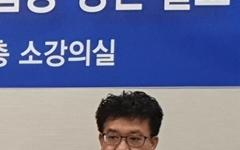 김동훈 <한겨레> 기자, 47대 한국기자협회 회장 당선