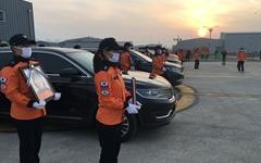 독도해역 추락 소방대원 합동영결식 열려