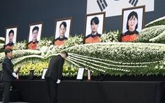 문재인 대통령, 독도헬기사고 소방대원 유족들을 위로하다