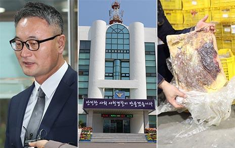 이동호-사천경찰-어묵회사... 검찰 행동은 다 '고래고기'로 수렴