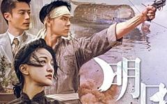 일본에 맞서 무력 투쟁 나선 이들에게... 사랑은 사치였다