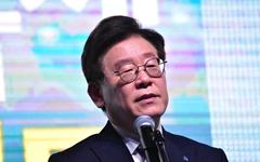 이재명 경기지사, 대형 건설사 소방공사비리에 '철퇴'