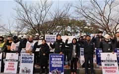일년 만에 태안화력 온 김용균 어머니가 분노한 이유