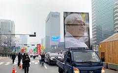 """[영상] 고 오종렬 의장 영결식... """"동지들이 염원 실현시켜 달라"""""""