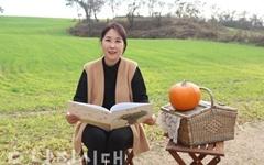 시골서 밥집 운영하던 요리연구가, 작가가 되다
