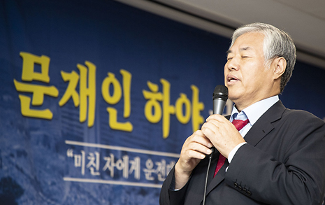 이념종교 설파하는 전광훈 목사, 재판부 경고 기억하라