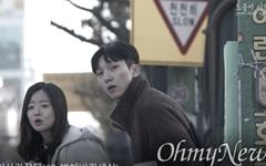 인천시교육청, 청소년 노동인권교육 웹드라마 제작·배포
