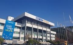 경기도 내년도 국비 15조 8천억 확보... ASF지원 및 전기버스 확충