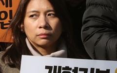 [오마이포토] '자유한국당 규탄' 피켓 든 이자스민