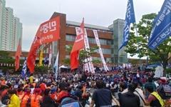 서울고법, 현대중공업 주총 효력정치 가처분 기각