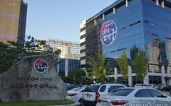 대구교육청, 영남공고 이사 전원 승인 취소