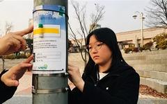 오정네거리, 대전에서 '대기오염' 가장 심각