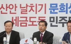"""문희상 겨냥한 심재철 """"아들 공천 위해 민주당 선봉대 역할"""""""