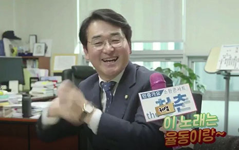 [영상] '유치원3법' 박용진이 율동하며 부르는 '바위처럼'