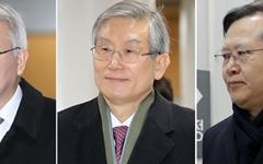 유재수 의혹 이어 양승태 재판에서도 '직무유기냐 아니냐'