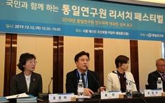 """""""김정은 시대 공장가동률 50% 전후""""... 북 303개 기업 조사결과 발표"""