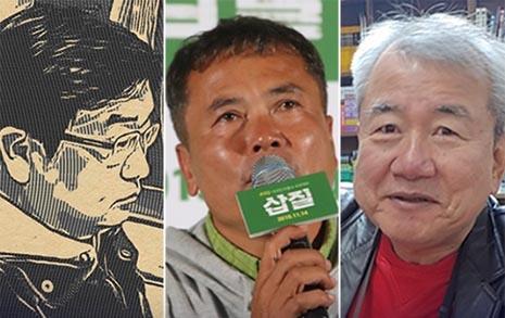 [2019 특별상] 김상화, 김종술, 박근용, 조종안
