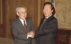 보수언론의 '공수처' 비판으로 소환된 '사직동팀'의 추억