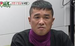 '김건모 성폭력 의혹' 전하는 언론 보도, 절망적입니다