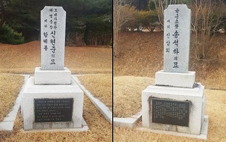 현충원에 묻힌 친일파 묘비 문구에 경악... 아이들의 분노