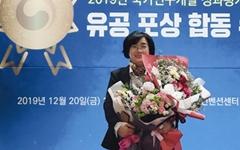 김명옥 경상대 교수, '국가연구개발' 대통령상 수상