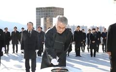 """박종훈 교육감 """"3.15의거 60주년이 되는 뜻 깊은 해"""""""