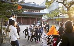 종로문화재단, 지역자원을 활용한 문화예술교육 프로그램 호평