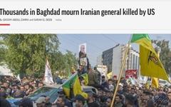 """이라크·이란서 솔레이마니 대규모 추모 행렬... """"미국에 죽음을"""""""